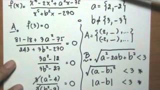 เฉลยคณิตPAT1มีนา54เรื่องจำนวนจริงข้อ28