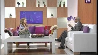 اخصائي الروماتزم د موسى محمد الحديد يتحدث عن تكلس المفاصل رؤيا