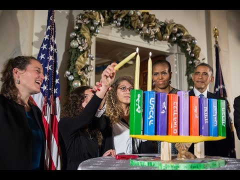 hanukkah - On December 17, 2014, President Obama celebrated the second night of Hanukkah in the East Room of the White House.