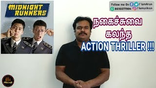 Nonton Midnight Runners  2017  Korean Action Comedy Movie Review In Tamil By Filmi Craft Film Subtitle Indonesia Streaming Movie Download