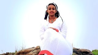 Dagnachew Lema - Kehualash | ከኋላሽ - New Ethiopian Music 2017 (Official Video)