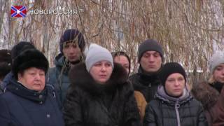 Митинг в память о жертвах авиакатастрофы Ту-154 в Сочи