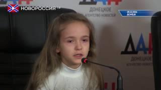 ЕСПЧ зарегистрировал свыше 800 заявлений жителей Донбасса о военных преступлениях Киева