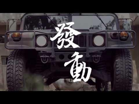 「國軍第50屆文藝金像獎」微電影銀像獎作品欣賞-- 發動