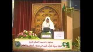 مسابقة القران الكريم النسائية ليبيا