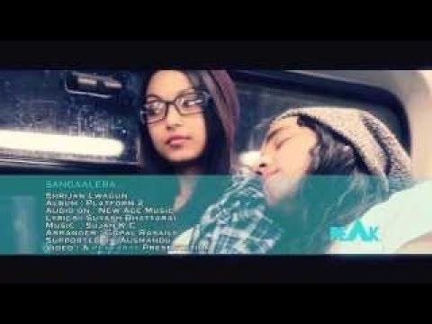 (Sangaalera Manama || Shrijan Lwagun || Nepali Pop Song 2018 HD - Duration: 5 minutes, 23 seconds.)