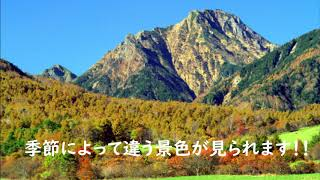 123原村