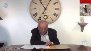 iraj pezeshkzad ایرج پزشکزاد از نگاه پیام جوان
