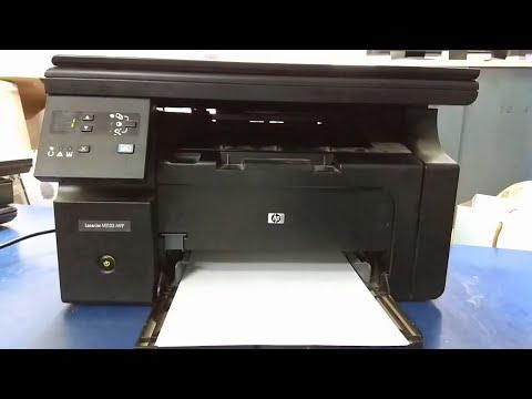 hp laserjet m1132 mfp printing blank pages