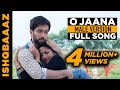 O Jaana Ishqbaaaz (Ishqbaaz) title song male version full song