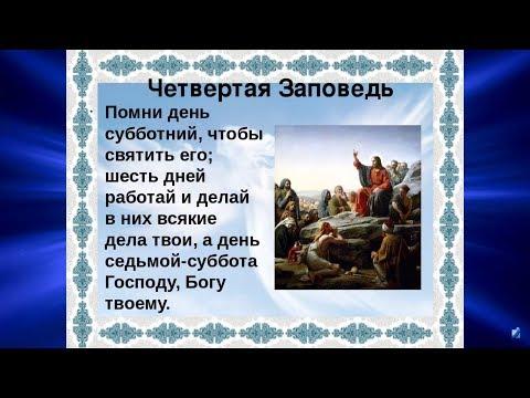 «Свет православия». 02.12.18. 714 выпуск.