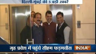 5 Khabarein Delhi Mumbai Ki | 2nd December, 2016