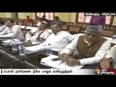 Karnataka-firm-on-not-releasing-Cauvery-water-to-TN-defies-SC-order-again