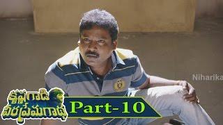 Nonton Krishna Gaadi Veera Prema Gaadha Full Movie Part 10    Nani  Mehreen Pirzada  Hanu Raghavapudi Film Subtitle Indonesia Streaming Movie Download