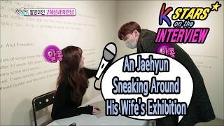 Video [CONTACT INTERVIEW★KOREAN STARS]Ku Hye-sun♥Ahn Jae-Hyun, lovey dovey~ 20170108 MP3, 3GP, MP4, WEBM, AVI, FLV Maret 2018