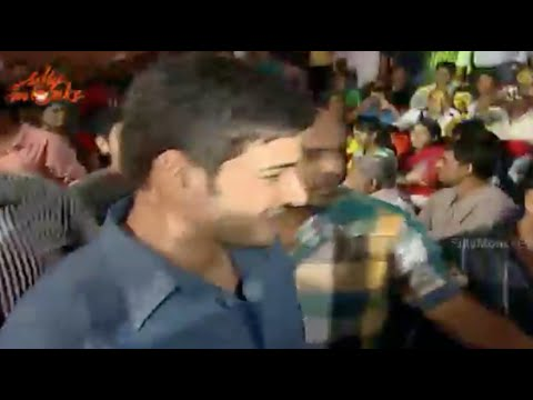 Launch - Watch Superstar Mahesh Babu's Dynamic Entry / Aagadu Audio Launch Live / Agadu audio function / agadu audio songs release / aagadu audio release live. Subscribe us @ https://www.youtube.com/use...