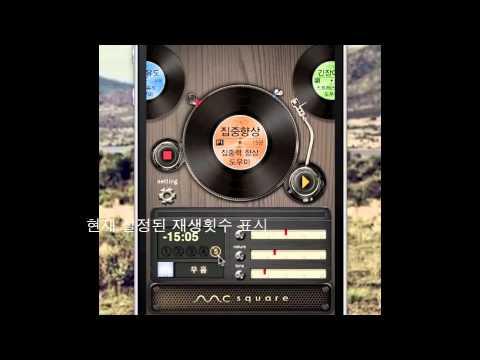 Video of 엠씨스퀘어컨디션- 숙면유도,피로회복,스트레스 해소