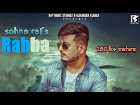 Rabba Songs mp3 download and Lyrics