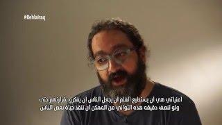 محمد قورباني