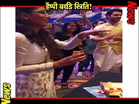 Sriti Jha Celebrates Her Birthday With Team Kumkum