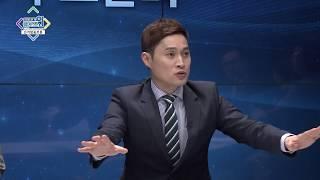 지방선거 클로즈업 4회 <선거방송토론> 이미지