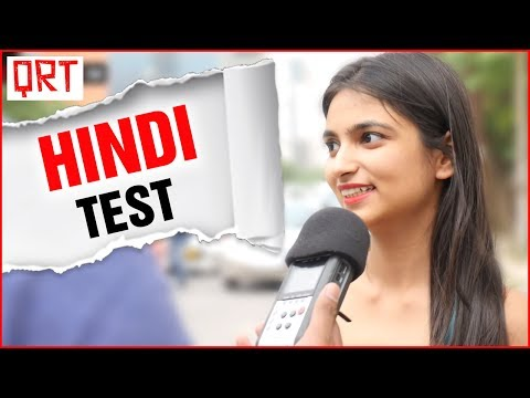 Video DOUBLE MEANING HINDI IQ TEST in Delhi | 2017 Hilarious Comedy Videos | Quick Reaction Team download in MP3, 3GP, MP4, WEBM, AVI, FLV January 2017