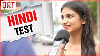 HINDI IQ TEST (Comedy Video): We Took a DOUBLE MEANING HINDI IQ TEST in Delhi by asking English words to Translate into...