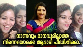 Video സരിത നായരെ പൊളിച്ചടുക്കി യുവതികൾ രംഗത്ത് | Saritha Nair | Malayalam Film news MP3, 3GP, MP4, WEBM, AVI, FLV Juli 2018