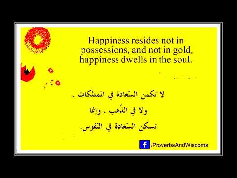 Happiness quotes - Happiness