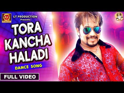 Video Tora Kancha Haladi || Odia Album || Lubun-Tubun || Lubun & Nabomita download in MP3, 3GP, MP4, WEBM, AVI, FLV January 2017