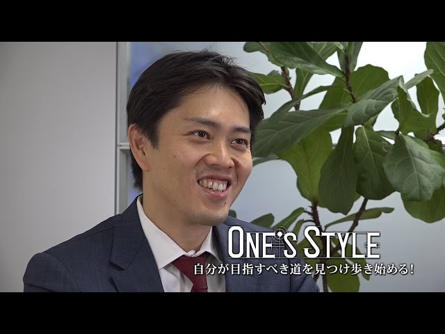 【公式】One's Style #27 大阪市長 吉村 洋文