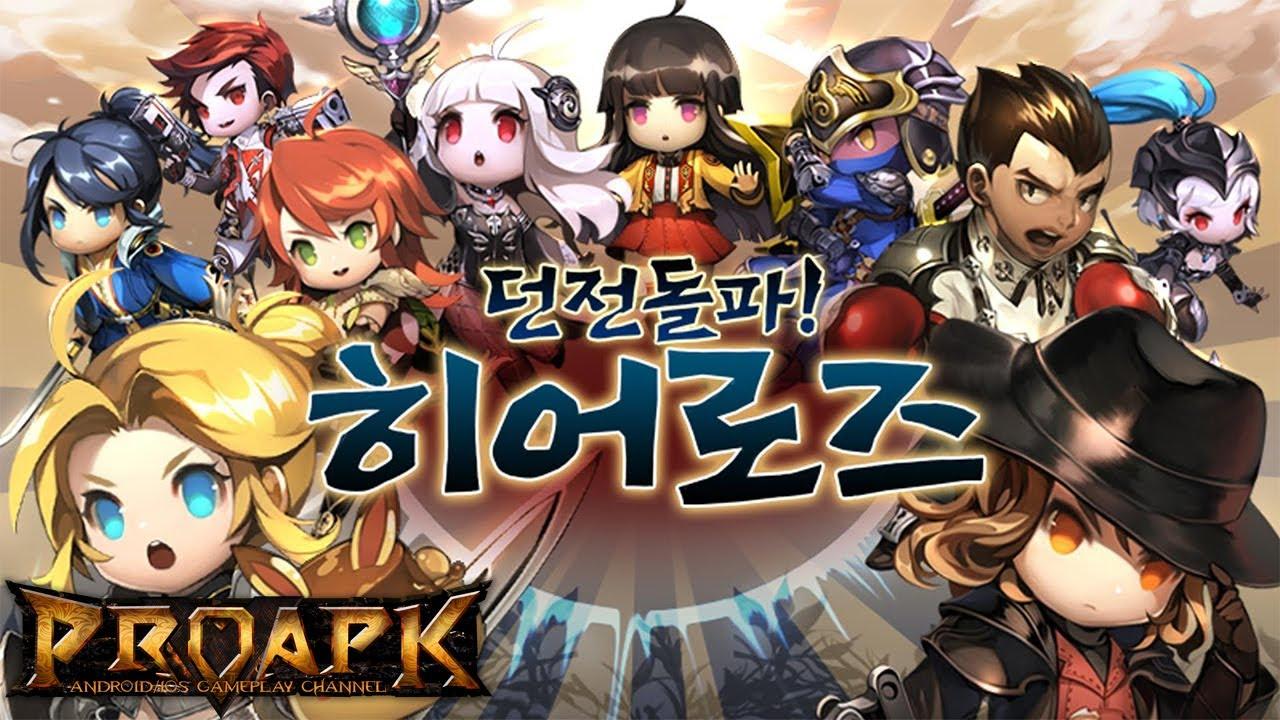 Dungeon Breaker! Heroes - 던전돌파! 히어로즈 : 방치형 액션 RPG