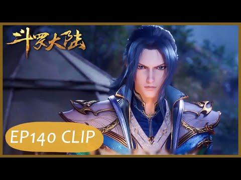 【Soul Land】EP140 Clip | He can make a weapen to break the defense of a soul saint | 斗罗大陆 | ENG SUB