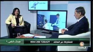 الحجامة بين المحاذير والفوائد 5/2/2012