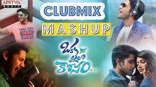 Rubens Club Mix (Mashup) || Oka Laila Kosam || Naga Chaitanya, Pooja Hegde