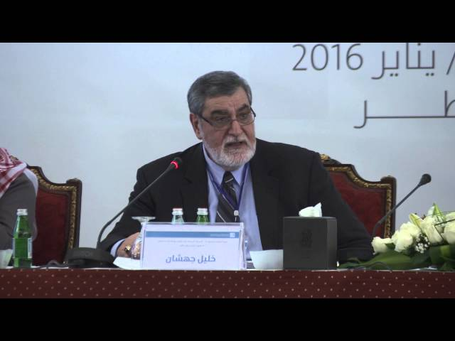 Saudi-Iranian Crisis: Regional and International Perspective (AR)