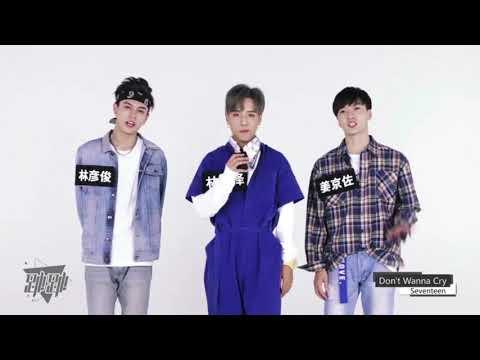 [HD] TRAINEE18 - Don't Wanna Cry Cover (Jiang Jingzuo, Lin Yanjun, Lin Chaoze)  【Banana Culture】