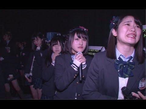 「AKB48 Team 8 1年間のキセキ 3rd lap」予告篇 / AKB48[公式]