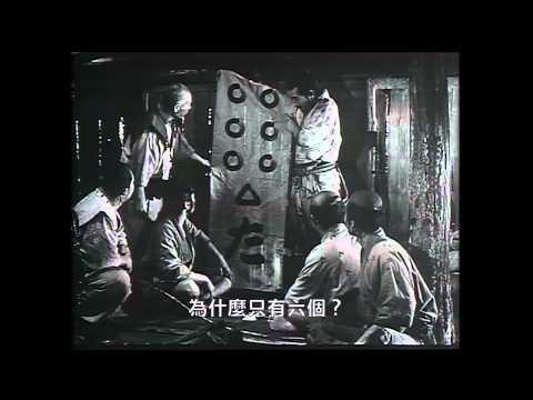 黑澤明十大經典全新數位修復 -《七武士》 大銀幕夢幻重現