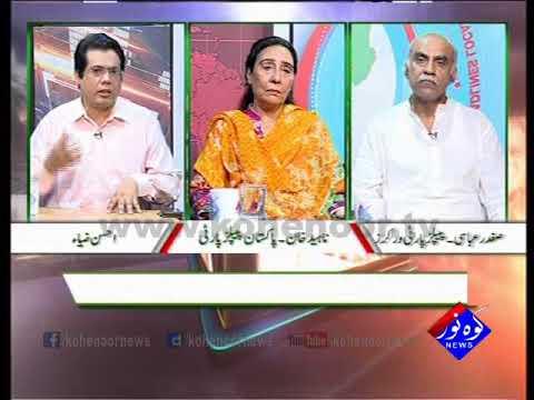 Pakistan Ki Awaaz 22 08 2017