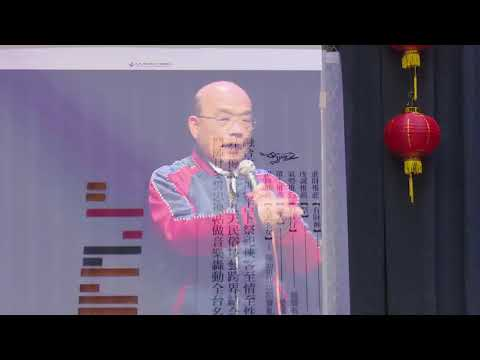 Video link:Premier offers best wishes to graphic designer and Grammy Award nominee Qing-yang Xiao (Open New Window)