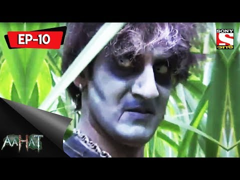 Video Aahat - 5 - আহত (Bengali) Episode 10 - Forgotten Father download in MP3, 3GP, MP4, WEBM, AVI, FLV January 2017
