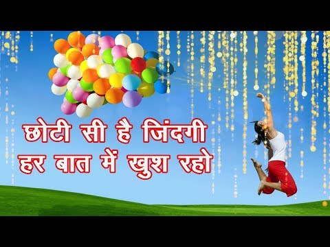 Whatsapp Video Status  Quotes On Life   Positive Thoughts : Motivational Quotes About Life