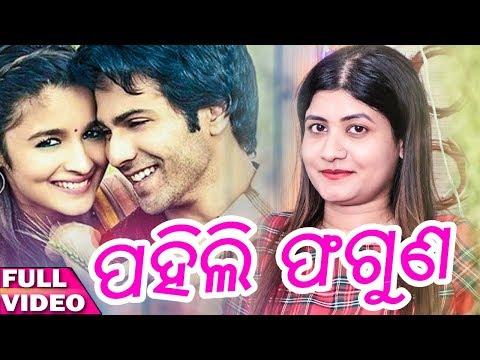 Video Pahili Phaguna - Odia New Romantic Song -  Studio Version download in MP3, 3GP, MP4, WEBM, AVI, FLV January 2017
