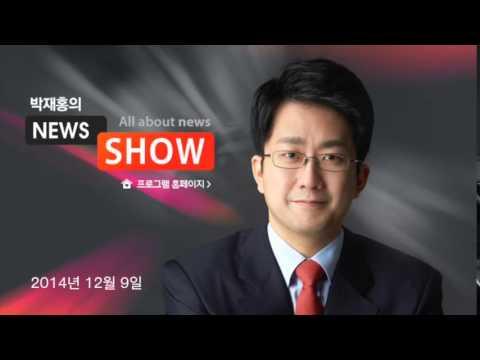 CBS <박재홍의 뉴스쇼> - 국회의원 박영선