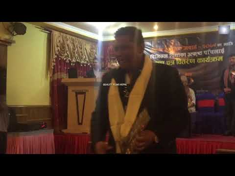 (Nepal Music Award 2075 | Best Music Video Director Top 5 .. 2 min 11 sec)