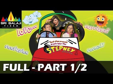 Stepney Full Movie || Part 1/2 || Hyderabadi Movie || Adnan Sajid Khan, Aziz Naser