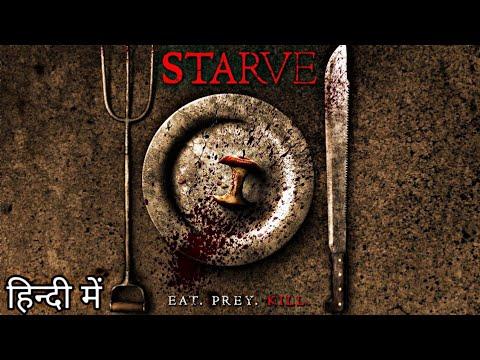 Starve (2014) Horror Movie Explained in Hindi | Starve Ending Explained in Hindi | Movies Ranger