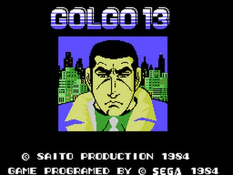 Golgo 13 Nintendo DS