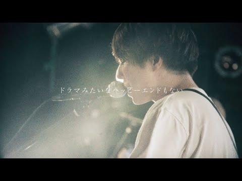 , title : 'Cloque. - 365 (Official Music Video)'